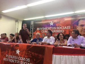 Marinho pediu força à militância para unir o PT e reaproximar o partido dos eleitores